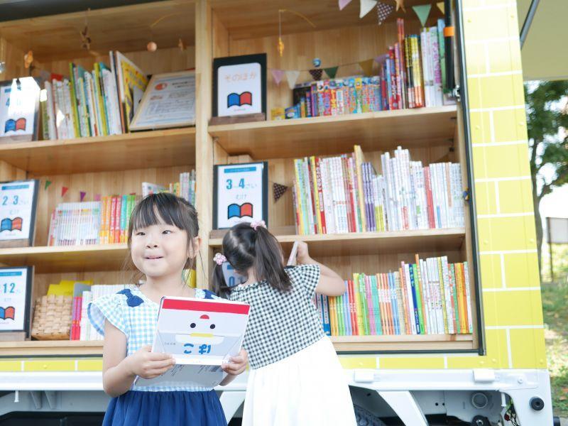 古本の絵本・児童書の専門店∥こ...