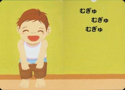 画像2: ひきだし あけて・あけてえほん【プレミアムリサイクルブック】