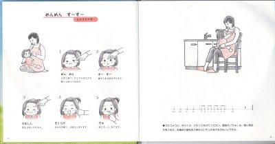 画像1: ふれあってあそぶ【状態B】2 アウトレットブック