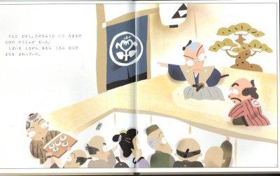 画像1: たのきゅう(オールリクエスト)【状態C】3
