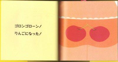画像2: おかあさんのパンツ【新品】