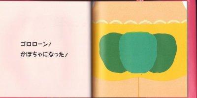 画像2: おかあさんのパンツ 3【新品】