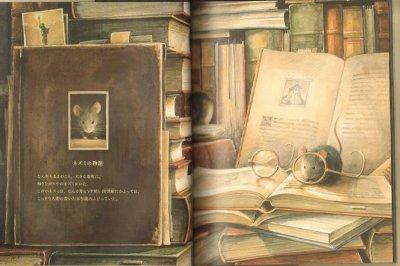 画像1: リンドバーグ 空飛ぶネズミの大冒険【新品】